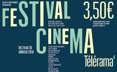 Festival cinéma Télérama 2018, mode d'emploi