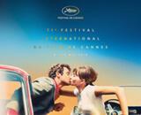 Découvrez la sélection officielle du Festival de Cannes 2018