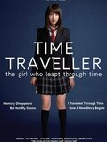The Little Girl Who Conquered Time