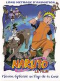 Naruto : Mission spéciale au Pays de la Lune