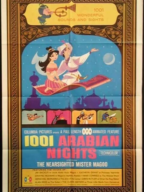 Les aventures d'Aladin