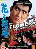 Les fleurs et les vagues