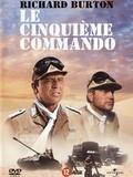 Le Cinquième commando