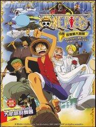 One Piece 2 : L'aventure de l'île de l'horloge
