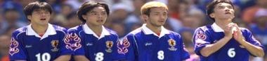 ★ 5. Mon Top chronologique du Japon 日本 (1989-2000)